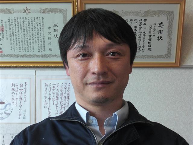 大昌株式会社イメージ画像